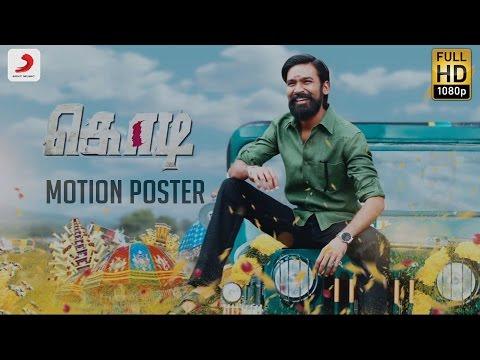 Kodi Official Tamil Motion Poster | Dhanush| Thrisha | First Look