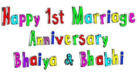 Modern All Dimension Arts: Marriage Anniversary Wishes for