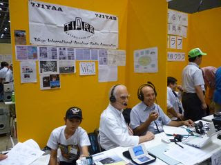 TIARA (Tokyo International Amateur Radio Association) booth, with W6J special event station (via VoIP and remote control of a station in California) celebrating the club's 40th anniversary