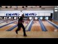 Video Rekor Bowling, Seorang Pria Lakukan 12 Strikes Hanya Dalam Waktu 86 Detik Saja.
