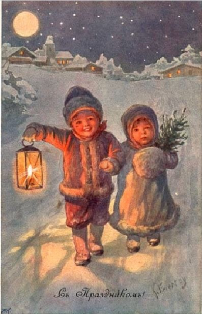 Karl Feiertag (1874-1944), b. in Vienna