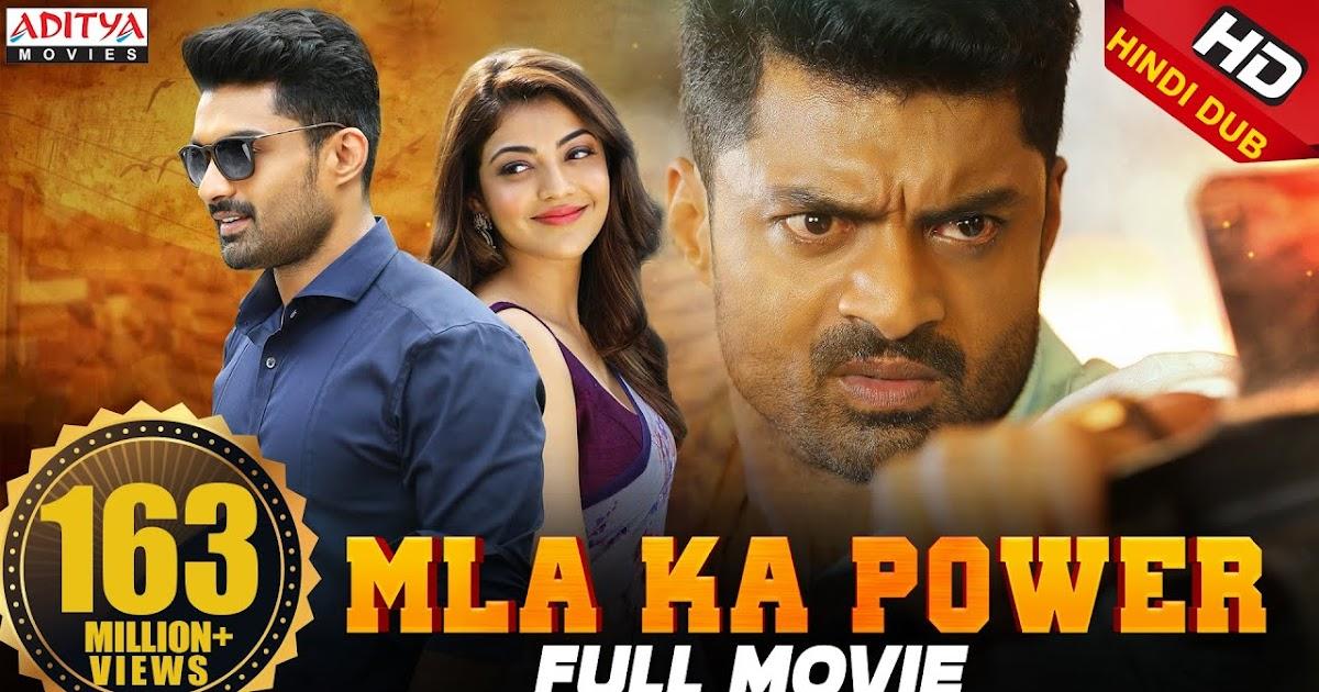 hindi movie bangla dubbing 2021 tamil movie bangla dubbed ...