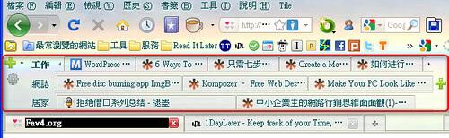 xmarks tab-04 (by 異塵行者)