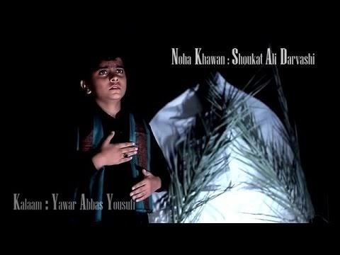 ALI AKBER JAWAN - Shoukat Ali (Saleem Subhani Album 2016-17) (HD)