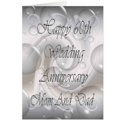 60th Wedding Anniversary For Mom And Dad Card   Zazzle