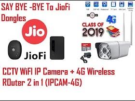 4G Camera With Inbuilt Wireless Router | Ek Panth Do Kaj(एक पंथ दो काज)