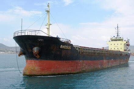 TREND ESSENCE:Ship Cited in Beirut Blast Hasn't Sailed in 7 Years. We Found It.