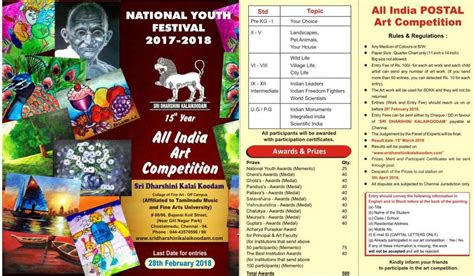 year  india art competition  sri dharshini