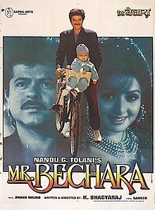 Mr Bechara 1996 K Bhagyaraj Lyrics Hindi Song