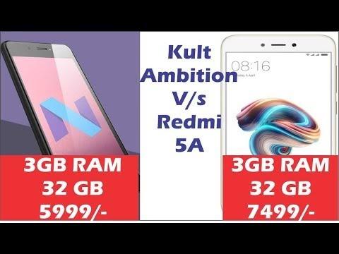 Kult Ambition Vs Xiaomi Redmi 5A