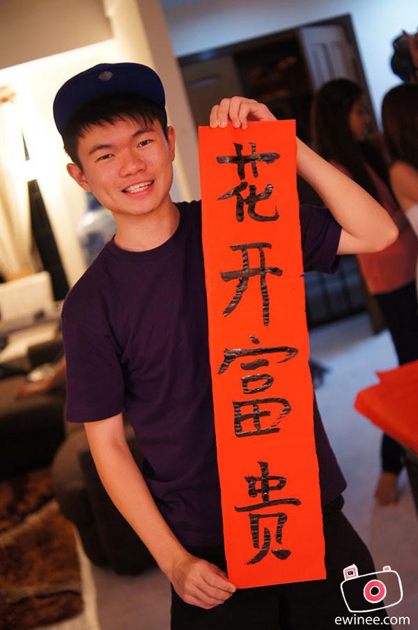 CHINESE-CALIGRAPHY-CNY-LEONARD-CHUA-10
