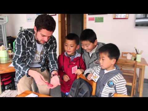 Magic in Anhui, China