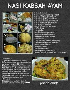 nasi beriani noxxa pressure cooker   rice