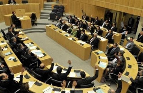 ανατροπή-στην-Κύπρο-τα-κόμματα-δεν-ψηφίζουν-τον-νόμο-για-τους-πλειστηριασμούς