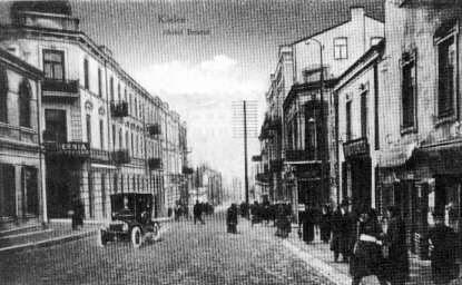 Les juifs et la ville de Kielce, Pologne (1)