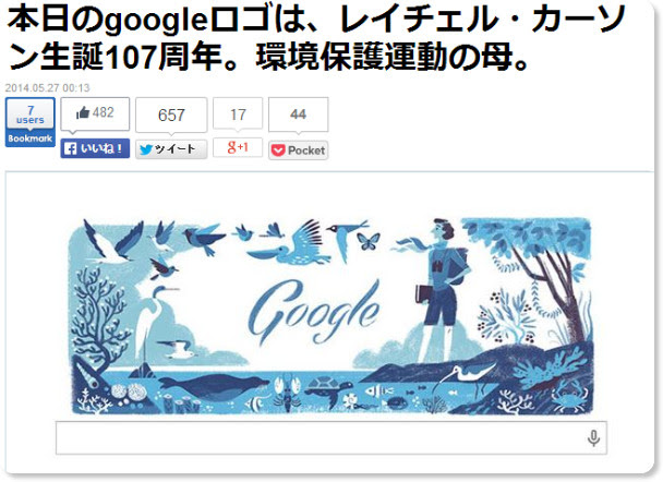 http://www.gizmodo.jp/2014/05/google_104.html