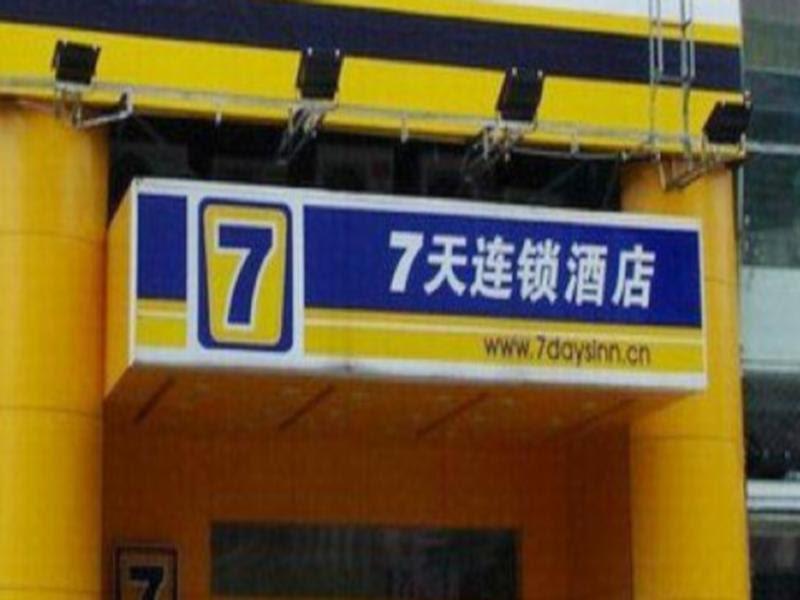 7 Days Inn Nanchang Train Station Center Branch Reviews
