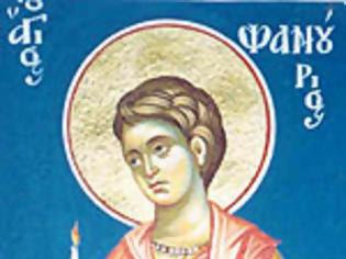 Φωτογραφία για 27 Αυγούστου, του Αγίου Φανουρίου...!!!