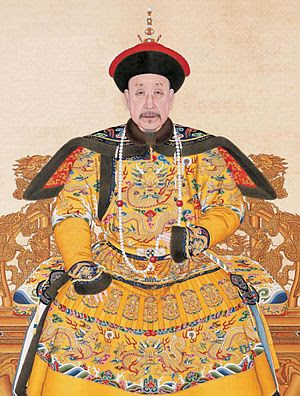 Portrait of the Qianlong Emperor in Court Dres...