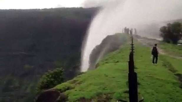 Image result for Reverse Waterfall Away From Mumbai
