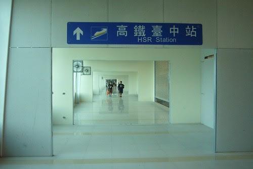 新烏日站-連結高鐵的走道