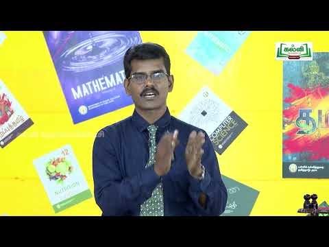 12th Chemistry முப்பரிமாணம் Chemical Kinetics Part 1 Kalvi TV