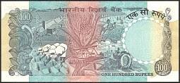 IndP.86b100RupeesND198485r.jpg