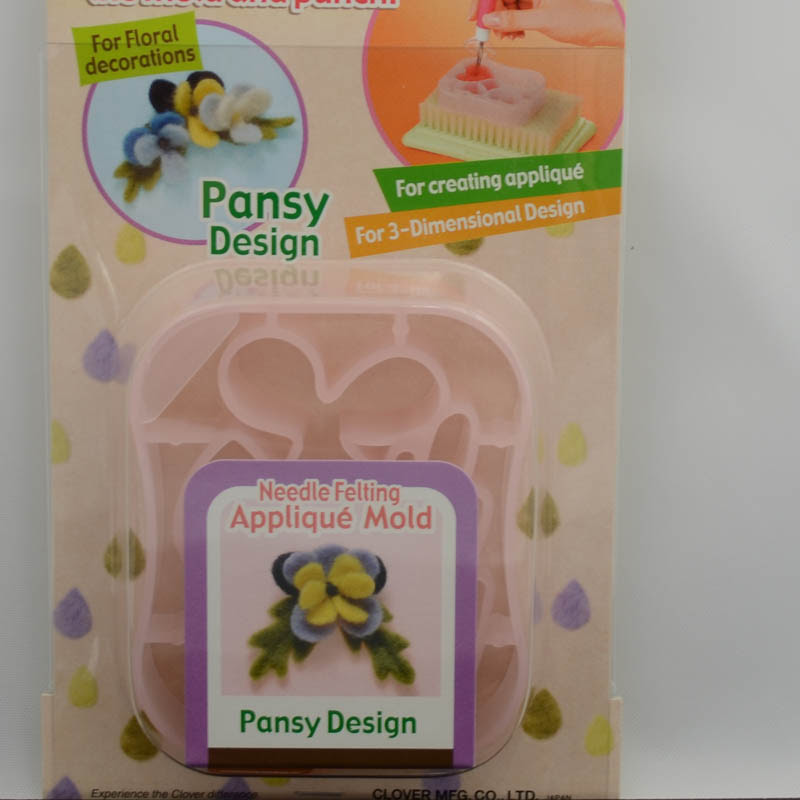 s37127 Felting Tools -  Needle Felting Applique Mold - Pansy (1)