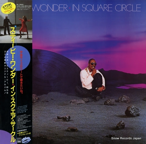 WONDER, STEVIE in square circle