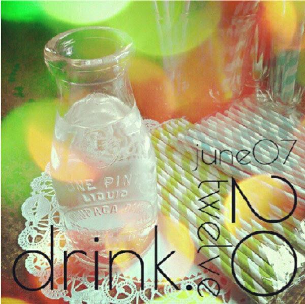 drinkprompt