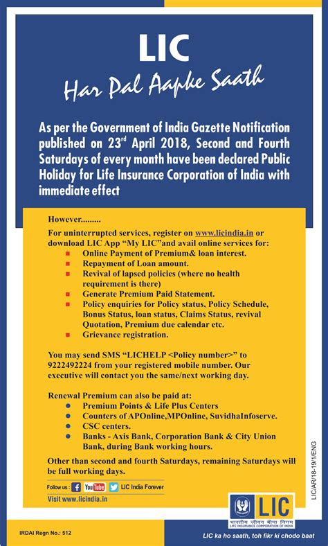 life insurance corporation  india   agent individual