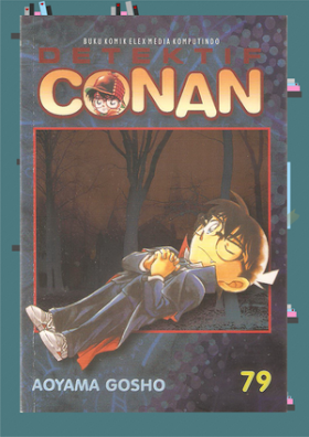Detektif Conan #79 Review