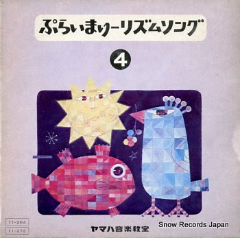 PRIMARY RHYTHM SONG 4 theme to hensou 2