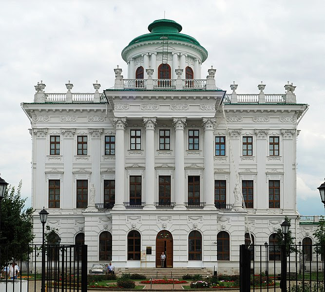 File:Moscow July 2011-14a.jpg