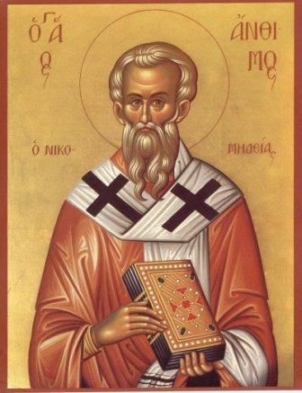 Αποτέλεσμα εικόνας για Άγιος Άνθιμος Ιερομάρτυρας επίσκοπος Νικομήδειας (βίντεο)