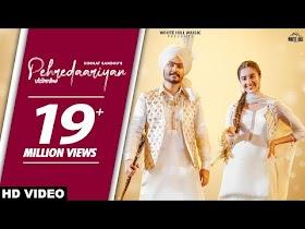 Pehredaariyan (Official Video) | Himmat Sandhu | New Punjabi Song 2021 | White Hill Music