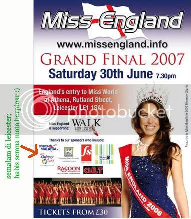 missengland2007