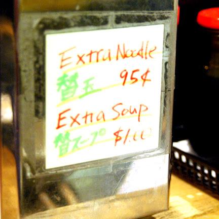 Shin Sen Gumi Extra Noodle