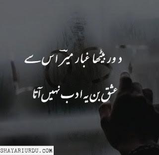 Attitude Aurat Ki Izzat Quotes In Hindi