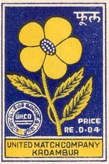 indiaallumettes040