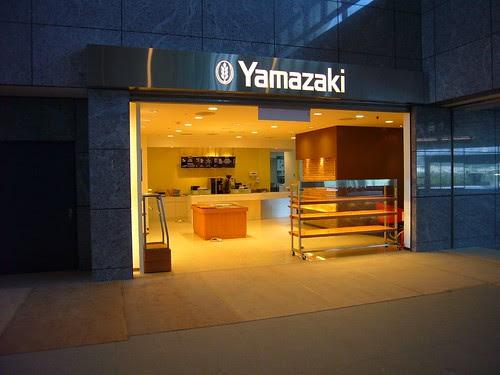 山崎麵包店
