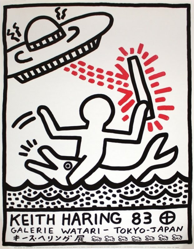 Galerie Watari, 1983