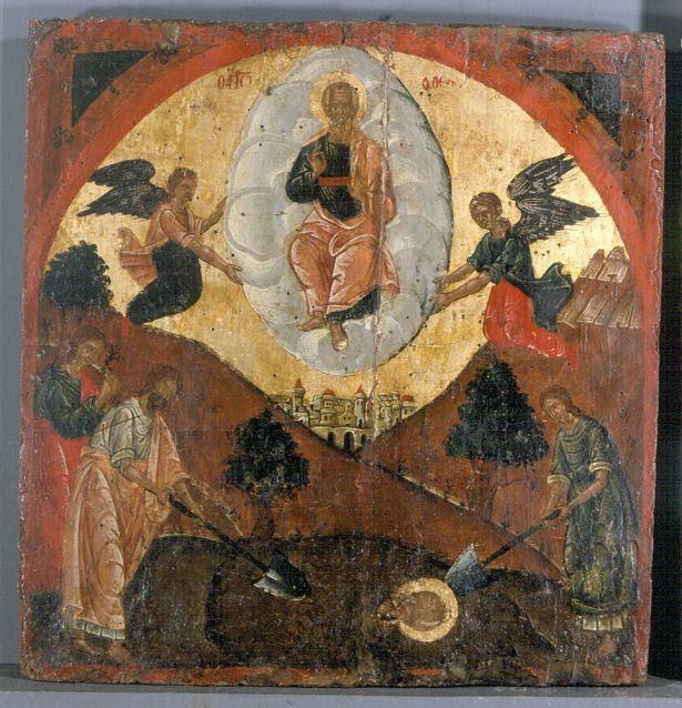 Αποτέλεσμα εικόνας για Μετάστασις Αγίου Ιωάννου του Θεολόγου