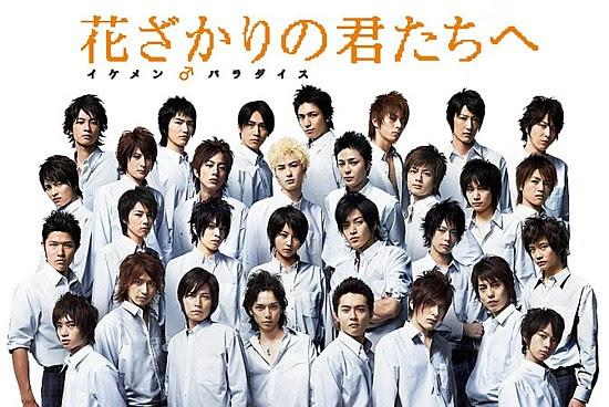 http://images2.wikia.nocookie.net/__cb20110528141207/drama/es/images/5/5e/HanazakariNoKimitachiE3.jpg
