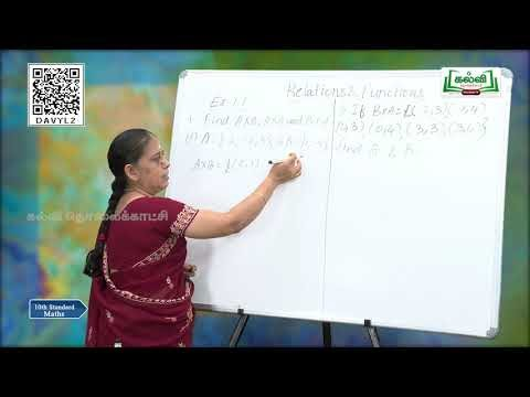10th Maths Relations and Functions Unit 1 Part 1 Kalvi TV