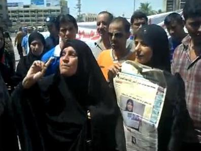 7 22 protest baghdad