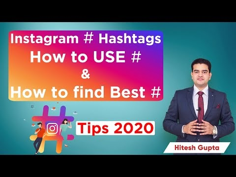 How To Use Instagram Hashtags 2020