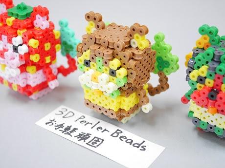 3d Pereler Beads アイロンビーズ 妖怪ウォッチ キウイニャン