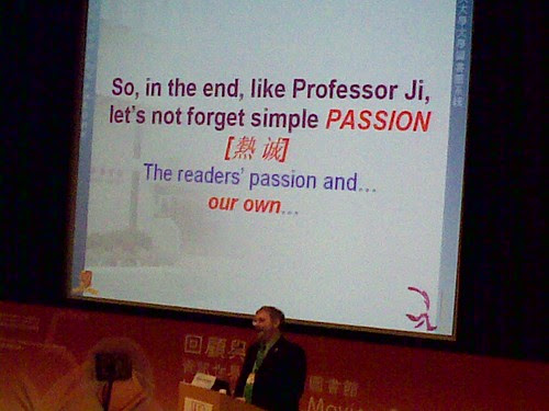 Colin Storey - HKLA 50th Anniversary Conference