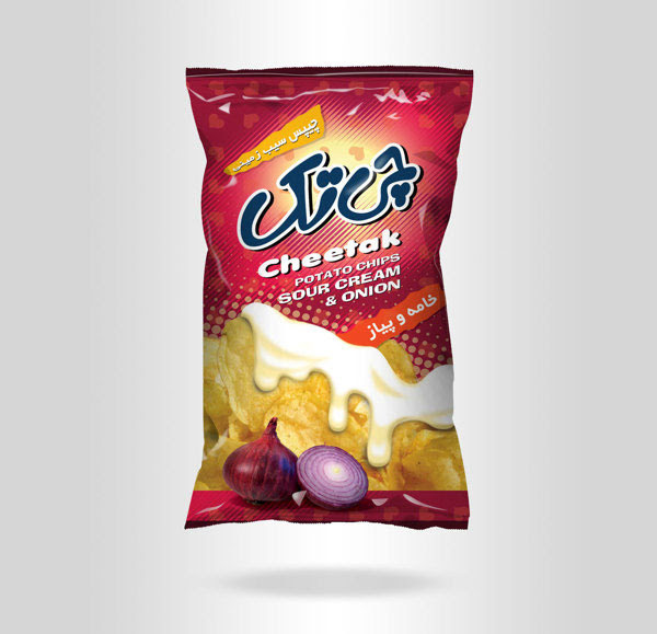 Potato Chips Packaging design examples 3 30+ Crispy Potato Chips Packaging Design Ideas
